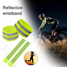 2PCS High-elastic Reflective Wristband Wrist Strap Ankle Straps For Nighttime Sports Outdoor Riding Running Men And Women