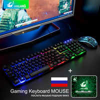 OMESHIN T5 Rainbow Backlight Usb keyboard+mouse Set Ergonomic Gaming English Russian Keyboard And Mouse Set for PC Laptop gamer
