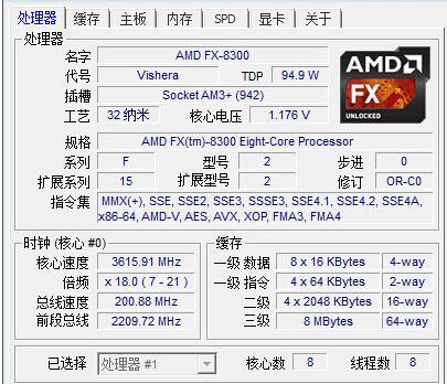 AMD FX-8300 3.3GHz Octa Core CPU 8MB Cache Turbo Processor For PC Desktop CPU/Processors AMD AMD cpu AMD FX-8300 AMD Octa Core cpu