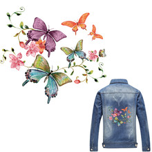 Flower Butterfly Patch Iron On Appliques T-shirt Dresses A-level Washable Heat Transfer Stickers Clothes DIY Printing 23*20.5cm(China)