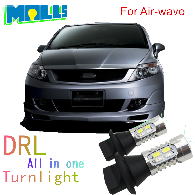 Молли Сид 1156 Py21w Bau15s 150 градусов автомобильная света DRL дневного света передний указатель поворота все в одном для Honda airwave работает 2008