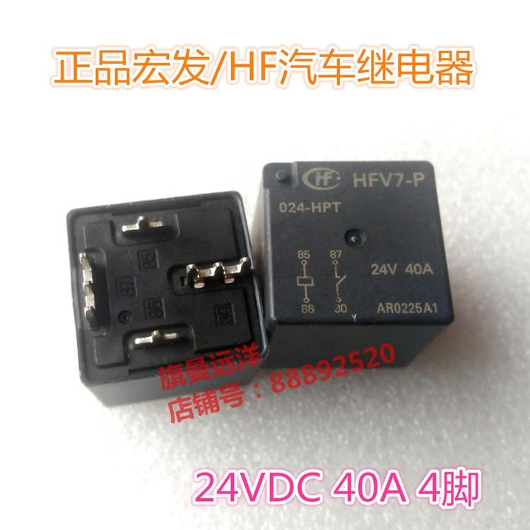 HFV7-P 024-HPT 024-HST 24V 40A 4-pin 24VDC
