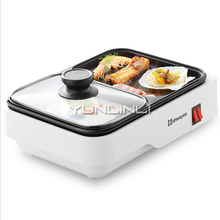 Household Multi Cookers Protable Mini Hot Pot BBQ Oven Suitable For 1-3 People HY-6106
