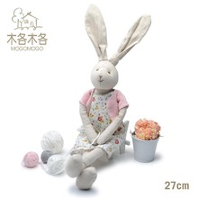27cm girl cute stuffed bunny doll collection pass EN71 test report  and CE mark and Reach docs plush toys