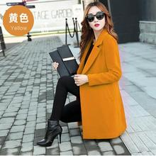 2018 otoño chaqueta de invierno las mujeres amarillo abrigo de lana abrigo  trajes plus tamaño 5XL grande negro de corte slim de . eec02f571785