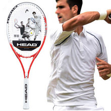 Tennis Racket Head Professional Racquet Sports Carbon Pickleball Padel String Bag Overgrip Dampener Tennis Bat For Men Women(China)