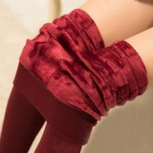 Lvimnw 8 Colors Autumn Winter Warm Legging Fashion Slim font b Leggins b font Elasticity Legging