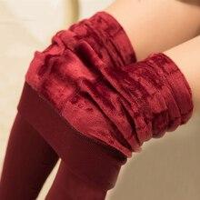 Lvimnw 8 Colors Autumn Winter Warm Legging Fashion Slim Leggins Elasticity Legging Casual Leggings Women Clohtes inverno fitness