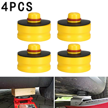 Automotive Jack Lifting Pad Lift Point Adapter Chassis For Tesla Model 3 Rubber Supplies Replacement New