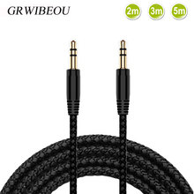 2/3/5m Nylon Braid Jack 3.5mm Audio Cable Male 3.5 mm Stereo AUX Cable