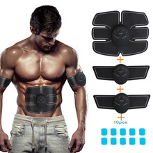 Vibration Fitness Abdominal Muscle Trainer Sport Press Stimulator Gym trainer equipment apparatus Home Electric Belly exercises цена