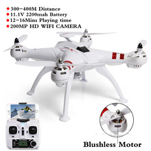 BAYANG Professional Drone X16  2.4G RC Quadcopter Helicoper Blushless Motor With 2MP HD Wifi Camera  RTF