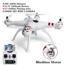 BAYANG Professional X16 2.4 Г RC Quadcopter Drone Helicoper Безщеточный С 2-МЕГАПИКСЕЛЬНОЙ HD Wi-Fi Камера RTF