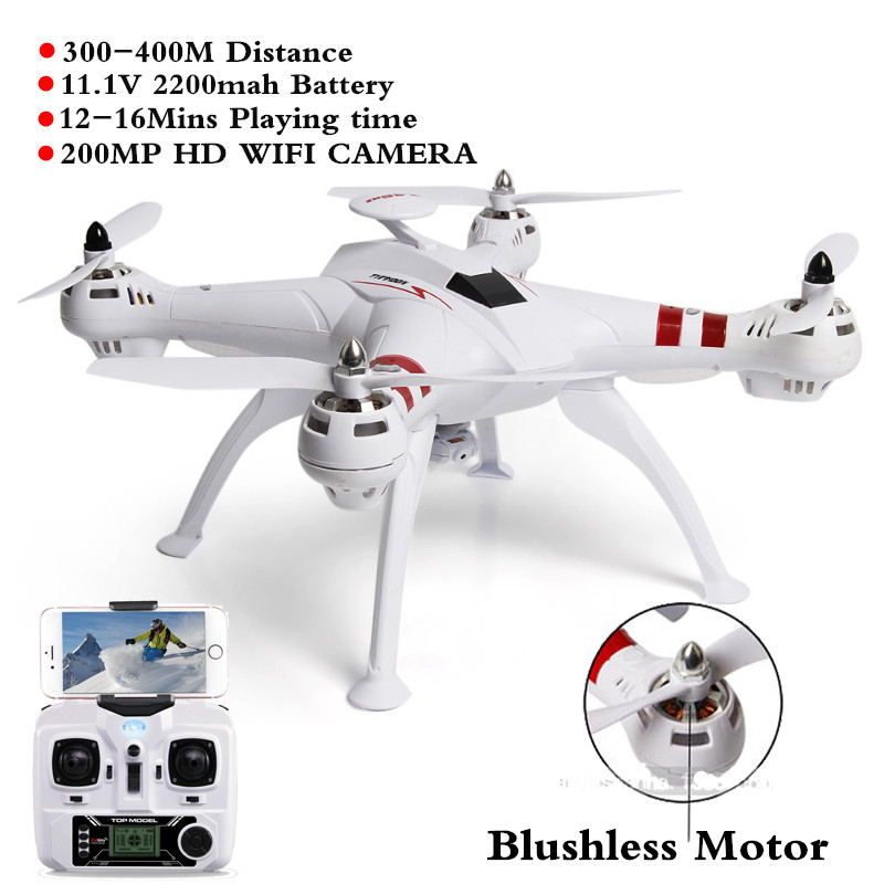 BAYANG Professional font b Drone b font X16 2 4G RC Quadcopter Helicoper Brushless Motor With