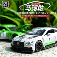 1:32 Continental GT3 Pull Back Alloy Sports Car Model Diecast Toy Three doors openable Sound Light Super Racing Collection Model