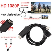HDMI Digital AV TV Cable 1080P HDMI to USB Female Male Adapter Cooling Hole For HDTV