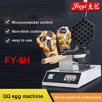 1ชิ้นFY-6Hไฟฟ้าวาฟเฟิลแพนมัฟฟินเครื่องEggetteเวเฟอร์1415วัตต์วาฟเฟิลไข่ผู้ผลิตเครื่องห้องครัวApplicance ...