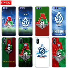 Silicone Cover Case For Xiaomi Mi 8 8SE A1 A2 5 5S 5X 6 Mi5 MI6 NOTE 3 MAX Mix 2 2S Lokomotiv Moscow dinamo moskva(China)