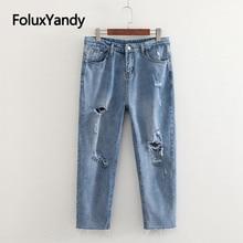 дешево!  Классические женские рваные джинсы джинсовые брюки плюс размер XXXL 4XL кисточкой повседневные брюки