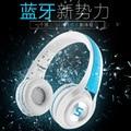 Gaming headset fones de ouvido sem fio bluetooth estéreo de alta fidelidade portátil pc gamer yi mp3 do fone de ouvido para iphone xiaomi mi banda 2