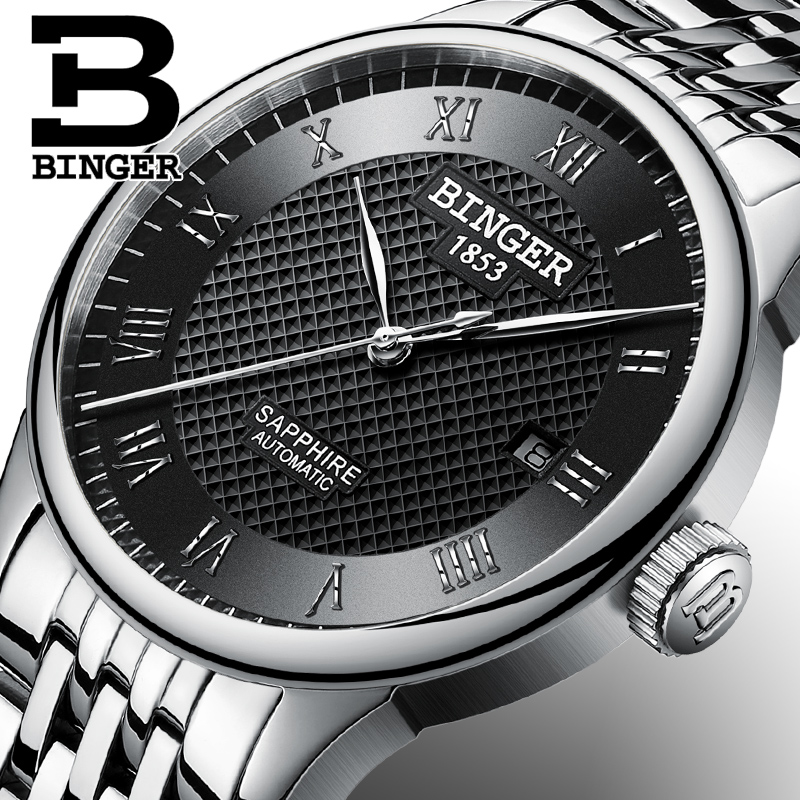 Switzerland BINGER men's watch luxury brand sapphire waterproof swim self-wind automatic winding Mechanical Wristwatches B-671-2 ultra luxury 2 3 5 modes german motor watch winder white color wooden black pu leater inside automatic watch winder