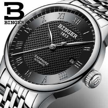 Switzerland BINGER men's watch luxury brand sapphire waterproof swim self-wind automatic winding Mechanical Wristwatches B-671-2 - DISCOUNT ITEM  49% OFF All Category