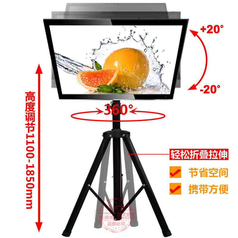 Mobile TV Stand Clip Art