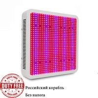 800W Full Spectrum 85 265V 5730SMD Red Blue White Warm White UV IR LED Grow Light