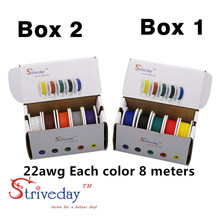 UL 1007 22awg 40m/box Electrical Wire Cable Line 5 colors Mix Kit box 1 2 Airline Copper PCB DIY