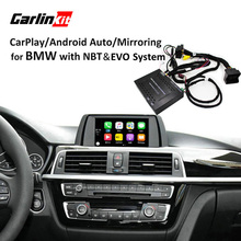 Реверсивный Камера Интерфейс модуль для BMW 1/2/3/4/5/7 серии X3 X4 X5 X6 MINI с НБТ Системы с Carplay зеркалирование