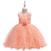 Пышное детское платье с бисером для девочек Цветочная аппликация