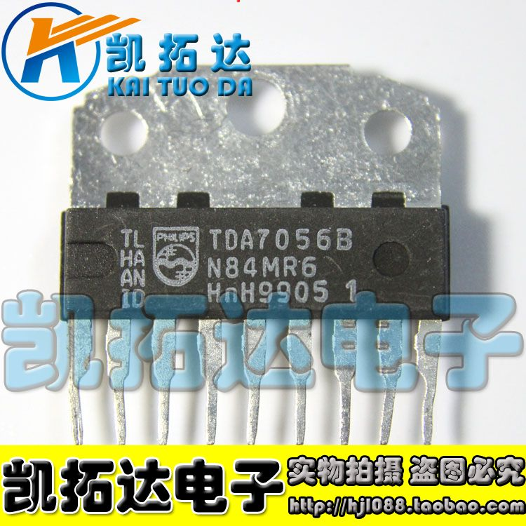 Si Tai SH TDA7056B integrated circuit