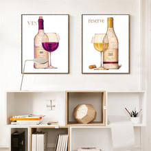 Vintage Wine Wall Art Canvas Painting European Retro Posters And Prints Wall Pictures For Kitchen Nostalgic Marble Decoration(China)