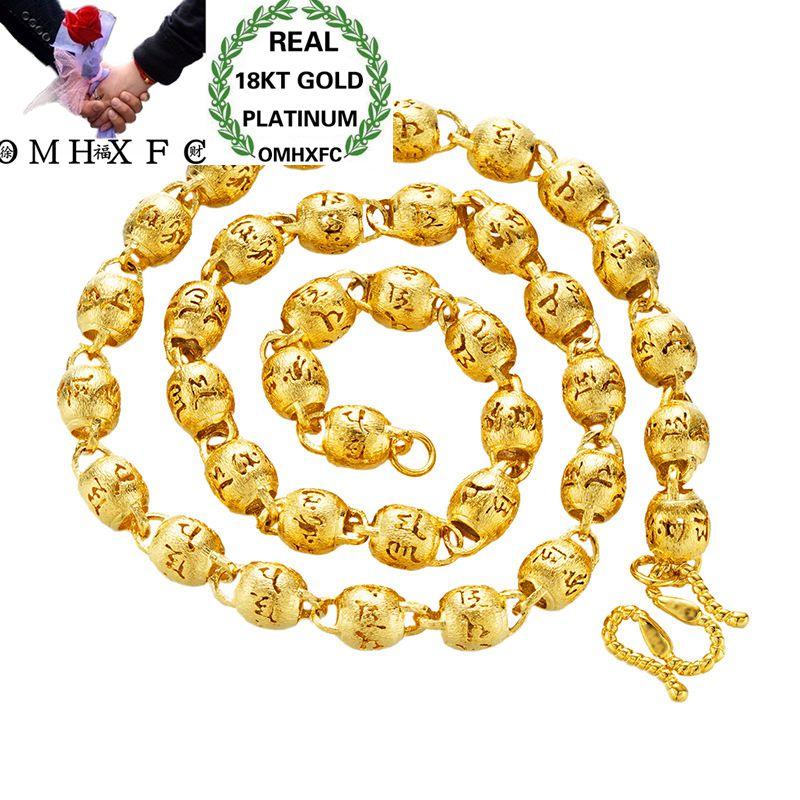 OMHXFC gros mode européenne homme mâle fête mariage cadeau Long 58 cm creux perles cylindre réel 18KT or chaîne collier NL07