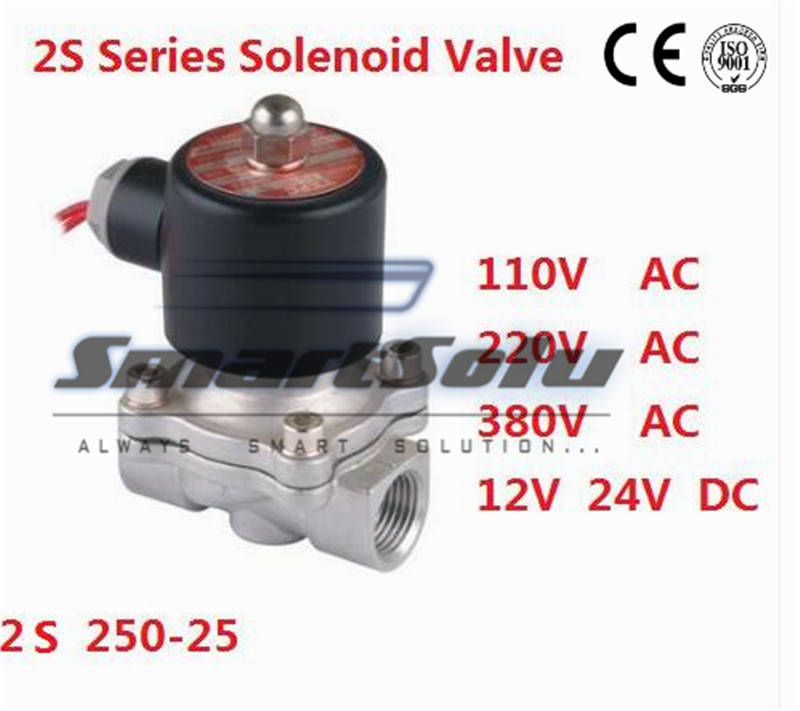Free shipping 2 way 2w series Air gas water solenoid valve 3/4 inch 110V AC Normally close 2S250-25 Wire lead type 3 8 vf 3 position 5 way pilot operated type close centre lead wire 300mm loking type b pneumatic solenoid valve coil 220v