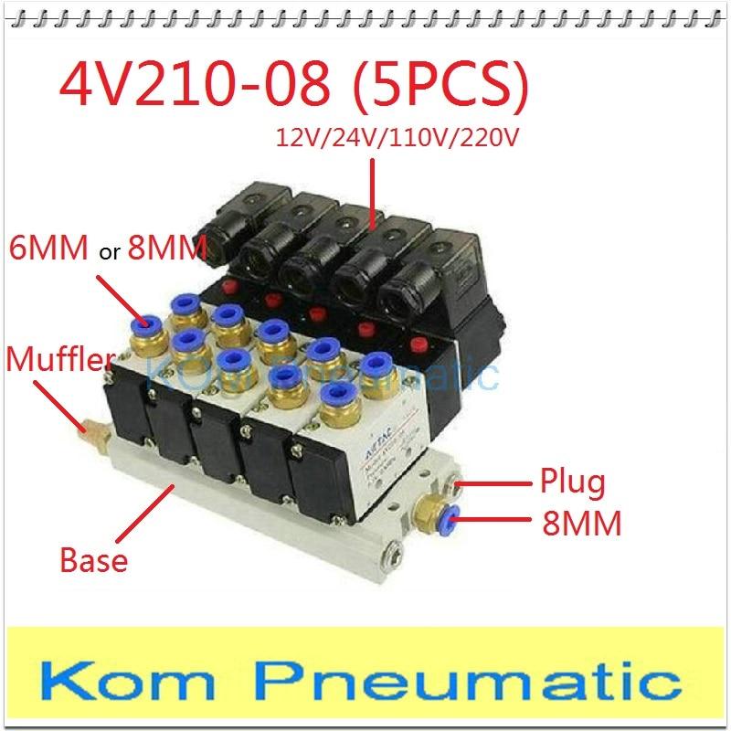 4V210-08 DC12V 2 Position 5 Way 5 Solenoid Valve Connected Base Muffler