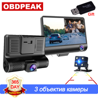 Super Car Dvr 4.0 Inch Full 1080P 3 Camera Lens Record Video At The Same Time Dash Cam With Rear View Camera Auto Cam Camcorder