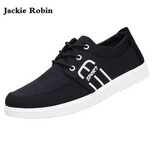 5cf887bcfa9 New Arrival 2018 Spring Summer Comfortable Casual Shoes Mens Canvas Shoes  For Men Lace-Up Brand Fashion Flat Loafers Shoe