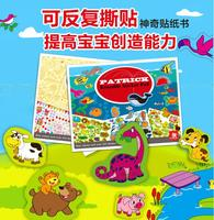 Candice guo plastic toy patrick reusable sticker pad DIY desgin cartoon animal farm cake marine animal baby painting draw book