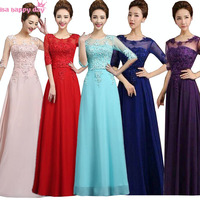 red lace royal blue floor length mother of the groom bride chiffon dress autumn dresses a line for wedding with sleeves B3757