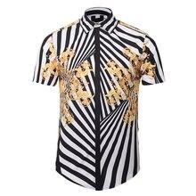 77370a47 BATTLERLOVER 3D Zebra Print Shirts Men Summer Camisa Masculina Short Sleeve  Shirt Man Dress Shirts Patchwork