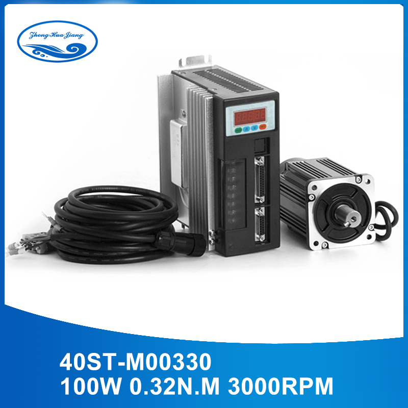 100W servo motor cnc 40ST-M00330 40ST Servo motor 0.32N.M 3000rpm AC Servo Motor Drive permanent magnet synchronous motor