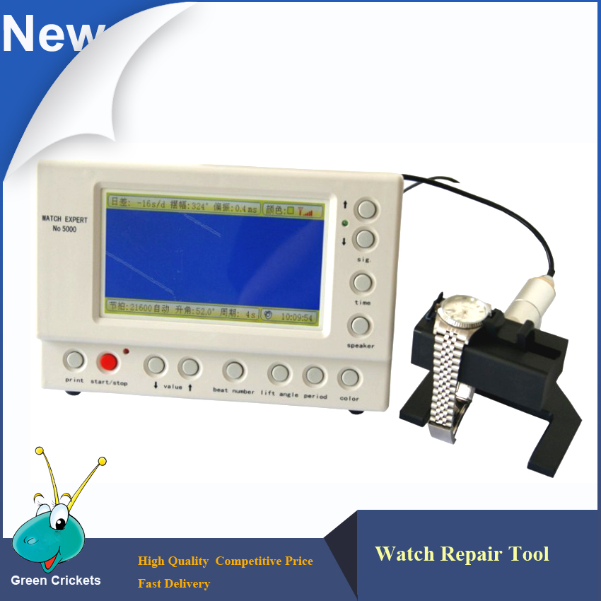 No 5000 US Plug Multifunction Timegrapher Professional Watch Repair Machine for Watch Expert and hobbyists
