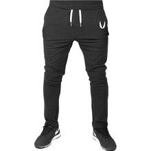 New 2017 Men Gyms Pants Tracksuit Elastic Cotton Fitness Skinny Joggers Sweat Pants Pantalones Chandal Hombre Casual Trousers