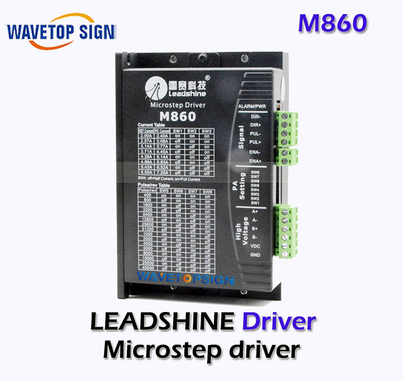 leadshine M860 2ph 57mm NEMA23 86mm NEMA34 motor Digital Stepper Drive M860 24-80VDC 2.4-7.2A Leadshine New for CNC motor drive 4 5a 50v single axis stepper motor drive for 42 57 86 stepper motor drive