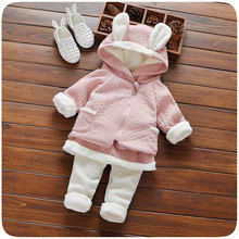 Winter Warm Cotton-padded Clothes  with A Set of Two Baby Girls Cashmere Flannel Suits with Autumn and Winter Children