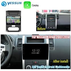 YESSUN для Nissan X-Trail X Trail 2007-2014 автомобиль Android радио Carplay gps Navi карты навигационный плеер стерео без CD DVD