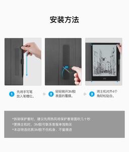 Image 2 - 2019 new boox nova pro 홀스터 임베디드 가죽 케이스 전자 책 케이스 탑 오닉스 boox nova pro 7.8 인치 용 블랙 커버 판매
