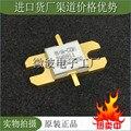 PH8911 SMD РЧ-насадка высокочастотная лампа Мощность модуль усиления