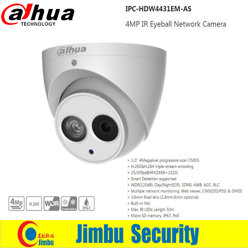 Dahua 4MP security IP camera POE IP67 IPC HDW4431EM AS Built in Mic H 265 H
